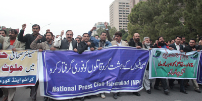 Journalists condemn attempt on Mir's life